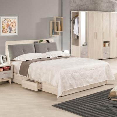 Boden-漢森6尺雙人加大床組(床頭箱+三抽收納床底)(不含床墊)