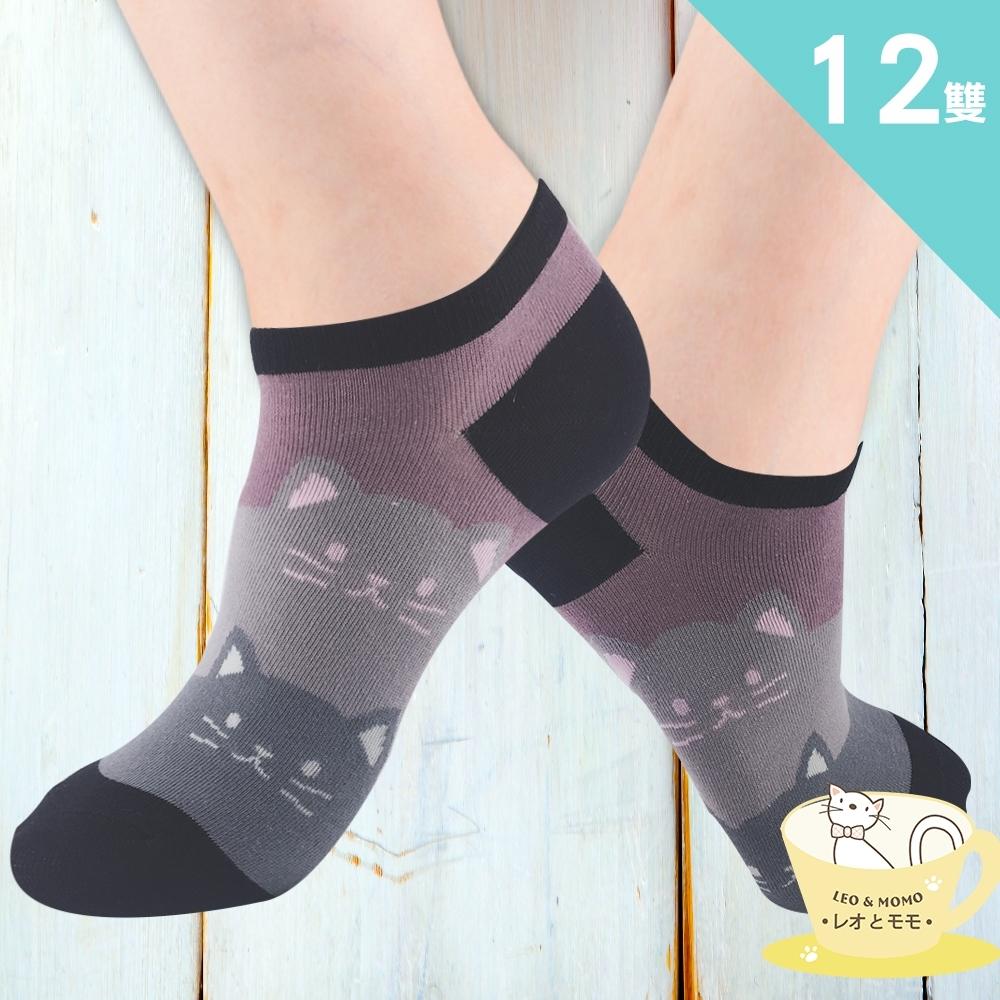 情侶貓-買10送2-少女緹花船形襪(高級200針)LM951