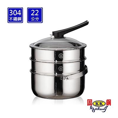 固鋼蒸健康304不鏽鋼提鍋雙層蒸籠7件組