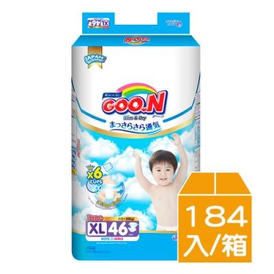 大王GOO.N輕薄舒爽紙尿布黏貼型XL 46片x4包/箱
