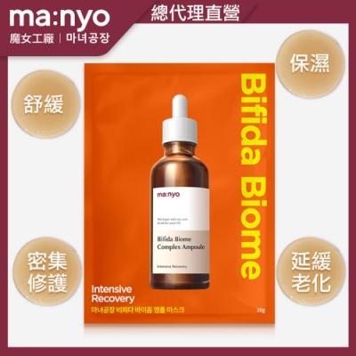 【Ma:nyo魔女工廠】神經醯胺BIFIDA逆齡再生修護面膜 3入