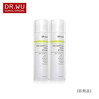 DR.WU新淨痘粉刺調理露150ML*2入(雅虎獨家)