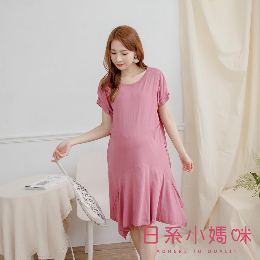 日系小媽咪孕婦裝-哺乳衣~素面袖口打折不規則裙襬側開洋裝 XL-XXL