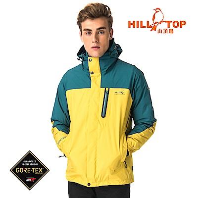 【hilltop山頂鳥】男款GORETEX兩件式防水羽絨拆袖短大衣F22MX5黃