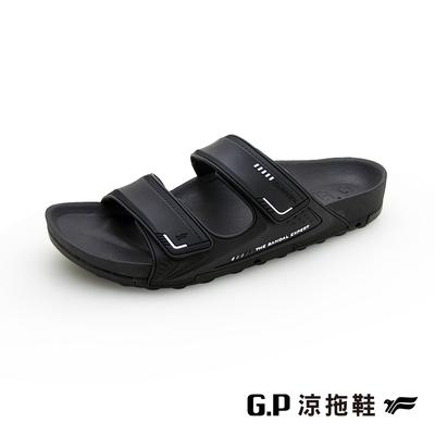 G.P【VOID】機能柏肯拖鞋-黑色 G1545M GP 拖鞋 室內拖鞋 止滑拖鞋 防水拖鞋
