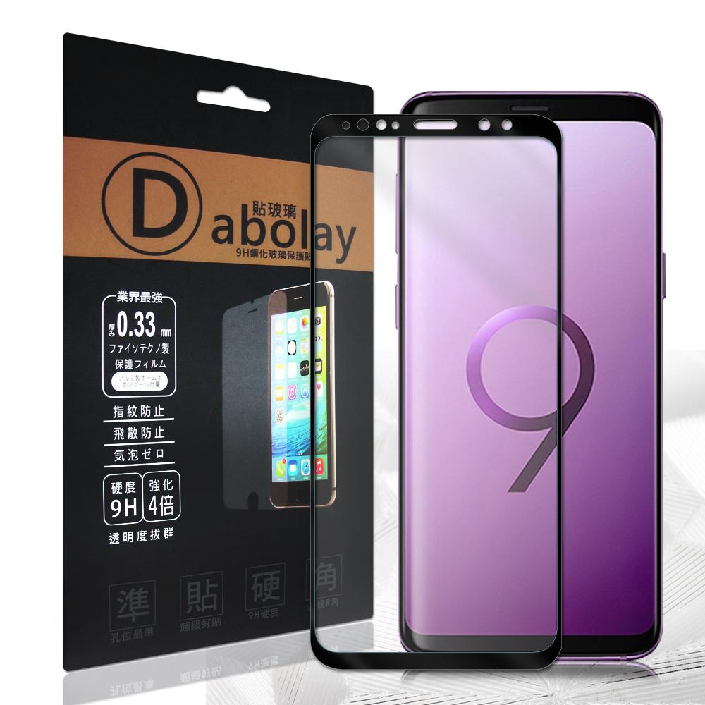 Samsung Galaxy S9 滿版疏水疏油9H鋼化頂級玻璃膜(黑) @ Y!購物