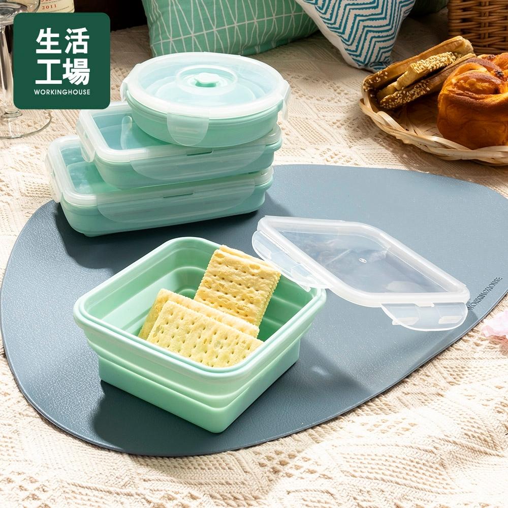 【週年慶倒數↗全館限時8折起-生活工場】輕巧摺疊餐盒400ml-薄荷綠