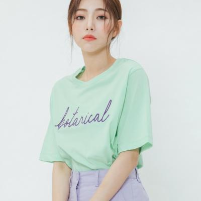 H:CONNECT 韓國品牌 女裝-草寫英文圓領T-shirt-綠