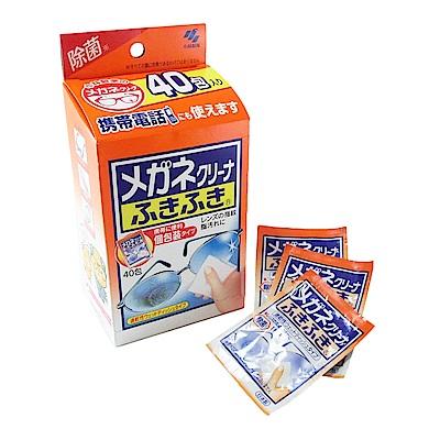 小林製藥日本製 攜帶型拭鏡紙(40入/盒)