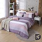 岱思夢 雙人100%天絲全鋪棉床包兩用被四件組/加高款冬包 時尚韻味-咖