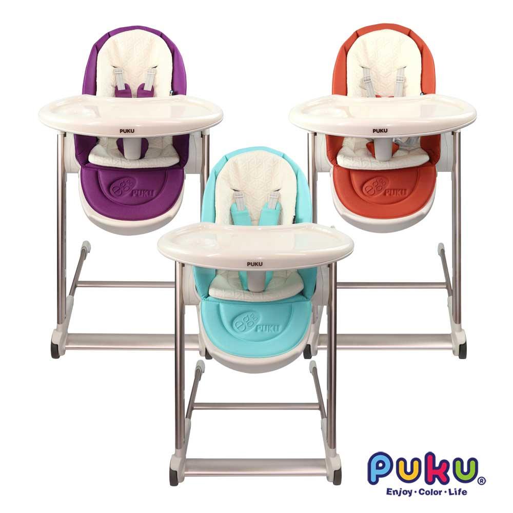 Egg多功能成長型高腳餐椅
