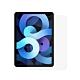 超抗刮 2020 iPad Air 4 10.9吋 專業版疏水疏油9H鋼化玻璃膜 平板玻璃貼 product thumbnail 1