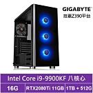技嘉Z390平台[太陰尊爵]i9八核RTX2080Ti獨顯電玩機