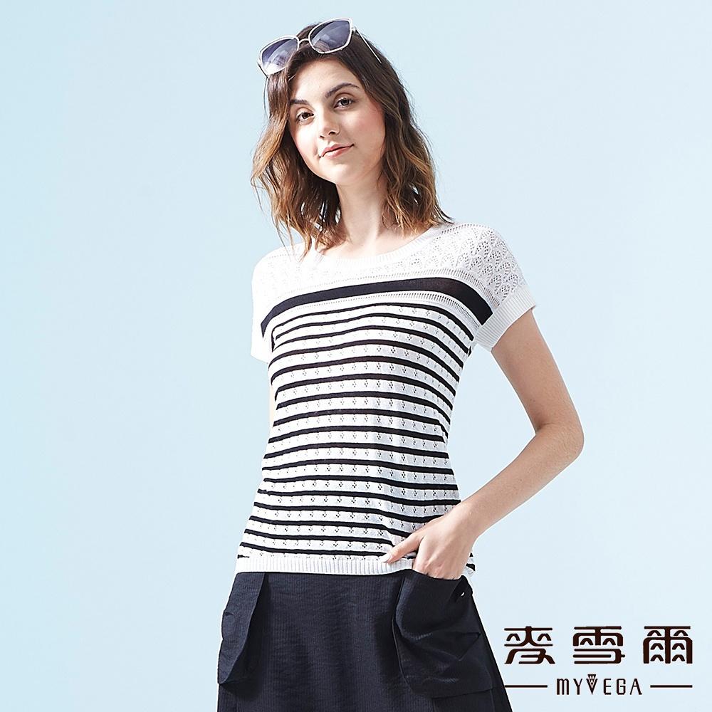 【麥雪爾】立體織紋雙色橫條針織衫-白