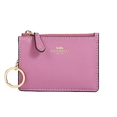 COACH 防刮皮革拉鍊證件零錢鑰匙包(粉紫)