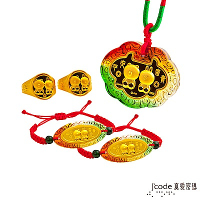 J code真愛密碼 熊大兔兔黃金彌月禮盒-1.0錢