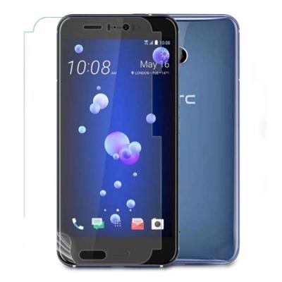 o-one大螢膜PRO HTC U11 滿版全膠保護貼超跑包膜頂級原料犀牛皮台灣製