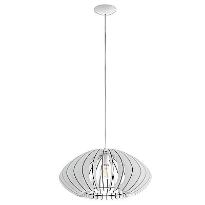 EGLO歐風燈飾 北歐木紋白風格燈罩式吊燈(不含燈泡)