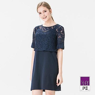 ILEY伊蕾 甜美蕾絲兩件式洋裝(藍)