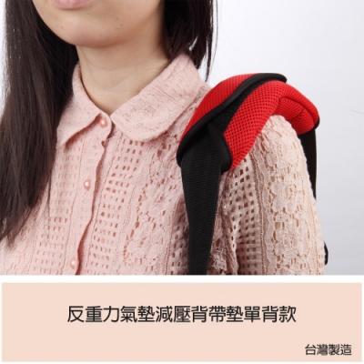 【台灣製造】OA1601RD反重力氣墊減壓背帶墊單背款(共一條)紅色
