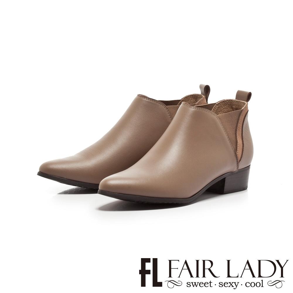 Fair Lady原色皮革拼接尖頭低跟短靴 灰