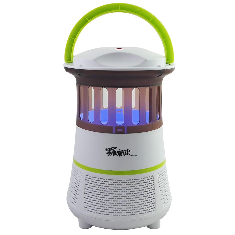 羅蜜歐 UV紫光LED吸入式捕蚊燈 RL-128