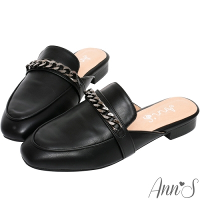 Ann'S休閒摩登-不破內裡質感鍊條穆勒鞋 -黑(版型偏小)