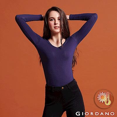 GIORDANO 女款Beau-warmer plus+彈力V領極暖衣-61 藍色