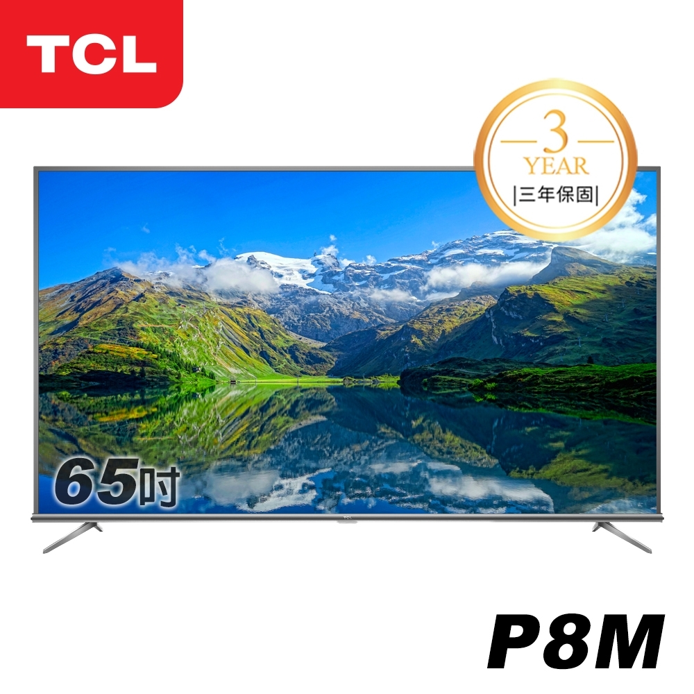 TCL 65吋P8M系列 4K Android 9.0 智慧液晶顯示器 product image 1
