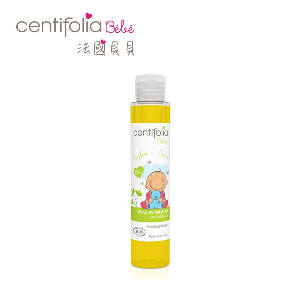 法國貝貝 Centifolia Bebe 嬰幼兒舒緩潤膚油 100ml