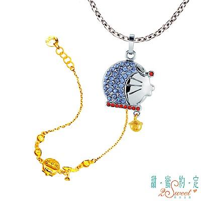 甜蜜約定 Doraemon 輕快哆啦A夢白鋼墜子+竹蜻蜓黃金手鍊