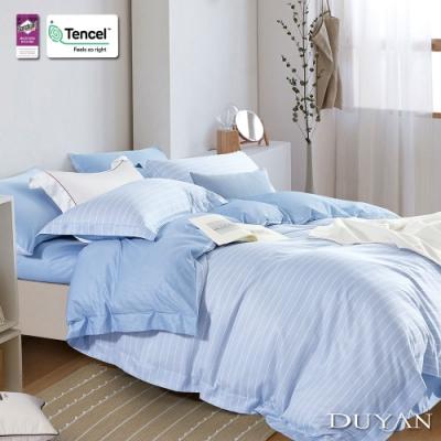 DUYAN竹漾-3M吸濕排汗奧地利天絲-單人床包被套三件組-初晴海風