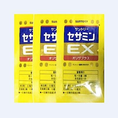 (時時樂加贈隨身包x1)SUNTORY 三得利 芝麻明EX (30日份)-隨身包組合