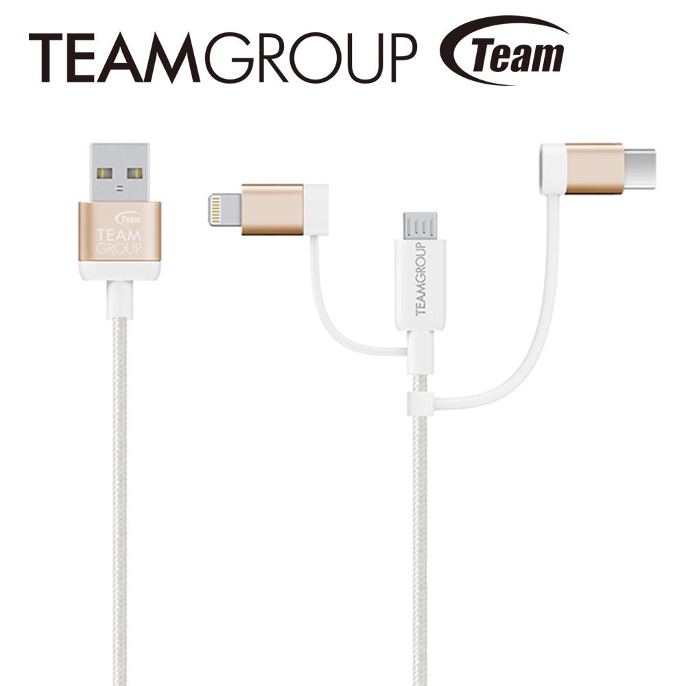 Team十銓MFi認證Lightning+MicroB+TypeC三合一傳輸充電線
