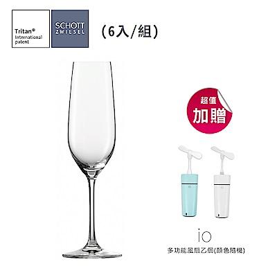 SCHOTT ZWIESEL VINA系列 Sparkling Wine 香檳杯