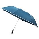 樂嫚妮 超大自動開折四人用彎把雨傘/分享傘/145cm傘面-藍