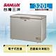 SANLUX台灣三洋 320L 上掀式冷凍櫃 風扇式無霜 SCF-320GF product thumbnail 1