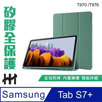 【HH】矽膠防摔智能休眠平板皮套系列 Samsung Galaxy Tab S7+ (T970/T976)(12.4吋)(暗夜綠)
