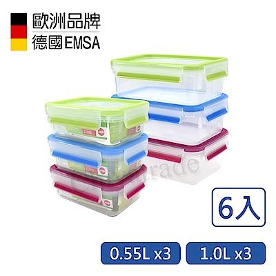 德國EMSA 專利上蓋無縫3D保鮮盒-PP材質-1.0x3+0.55Lx3-紅藍綠繽紛款