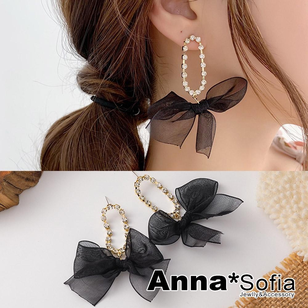 【3件5折】AnnaSofia 橢鏈黑紗綁結 925銀針耳針耳環(金系)
