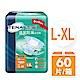 添寧成人紙尿褲長效型-透氣防漏 L-XL號(10片x6包/箱) product thumbnail 1