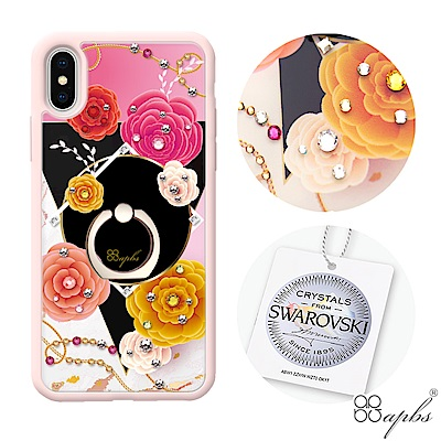 apbs iPhoneX 施華彩鑽減震指環扣手機殼-甜美綻放