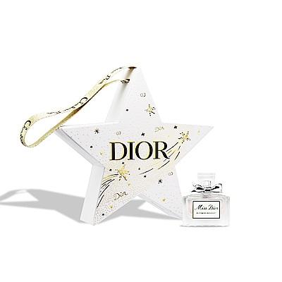 Dior 迪奧 Miss Dior 花漾迪奧淡香水 5ml (星星禮盒組)
