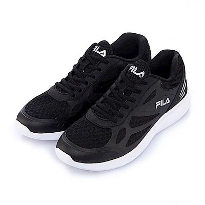 FILA男款慢跑鞋-黑 1-J902S-001
