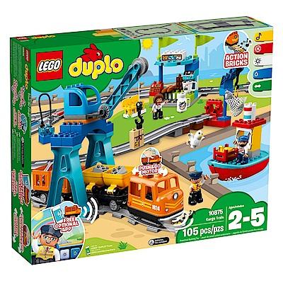 LEGO樂高 得寶系列 10875 貨運列車