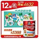 桂格 三益菌成長奶粉(825gx12罐)送巧虎地墊
