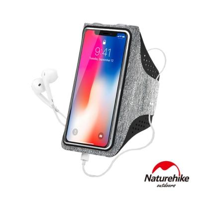 Naturehike 戶外運動輕量透明手機臂套 臂包 黑色-急
