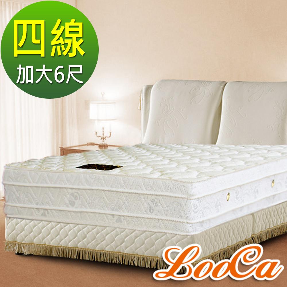 LooCa 加大6尺-乳膠+羊毛+頂級四線獨立筒床墊