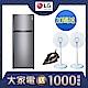 LG樂金 438公升直驅變頻上下門冰箱 GI-HL450SV 星辰銀 product thumbnail 1
