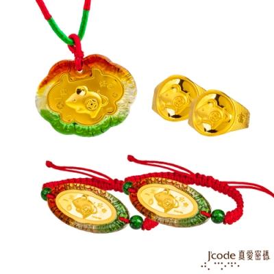 J code 真愛密碼金飾 數錢鼠不完黃金彌月禮盒-0.3錢
